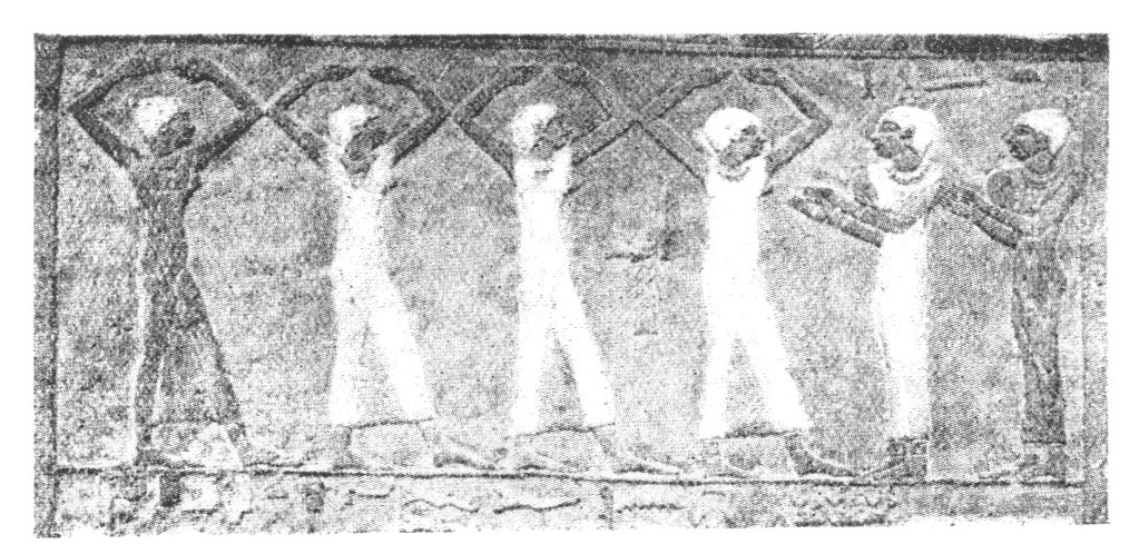 The Dance: Historic Illustrations of Dancing from 3300 B.C. to ...